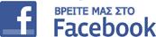 operipatosFacebook