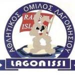 Λογότυπο Αθλητικός Όμιλος Λαγονησίου