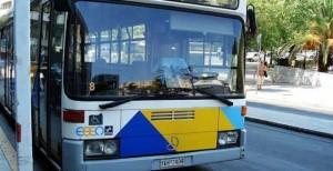 leoforeia-620x320